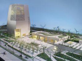 obama center rendering