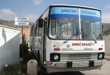 Greek bus