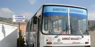 Greek bus