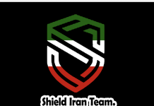 hacked shield iran