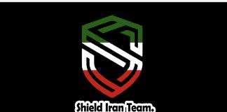 hacked shield iran